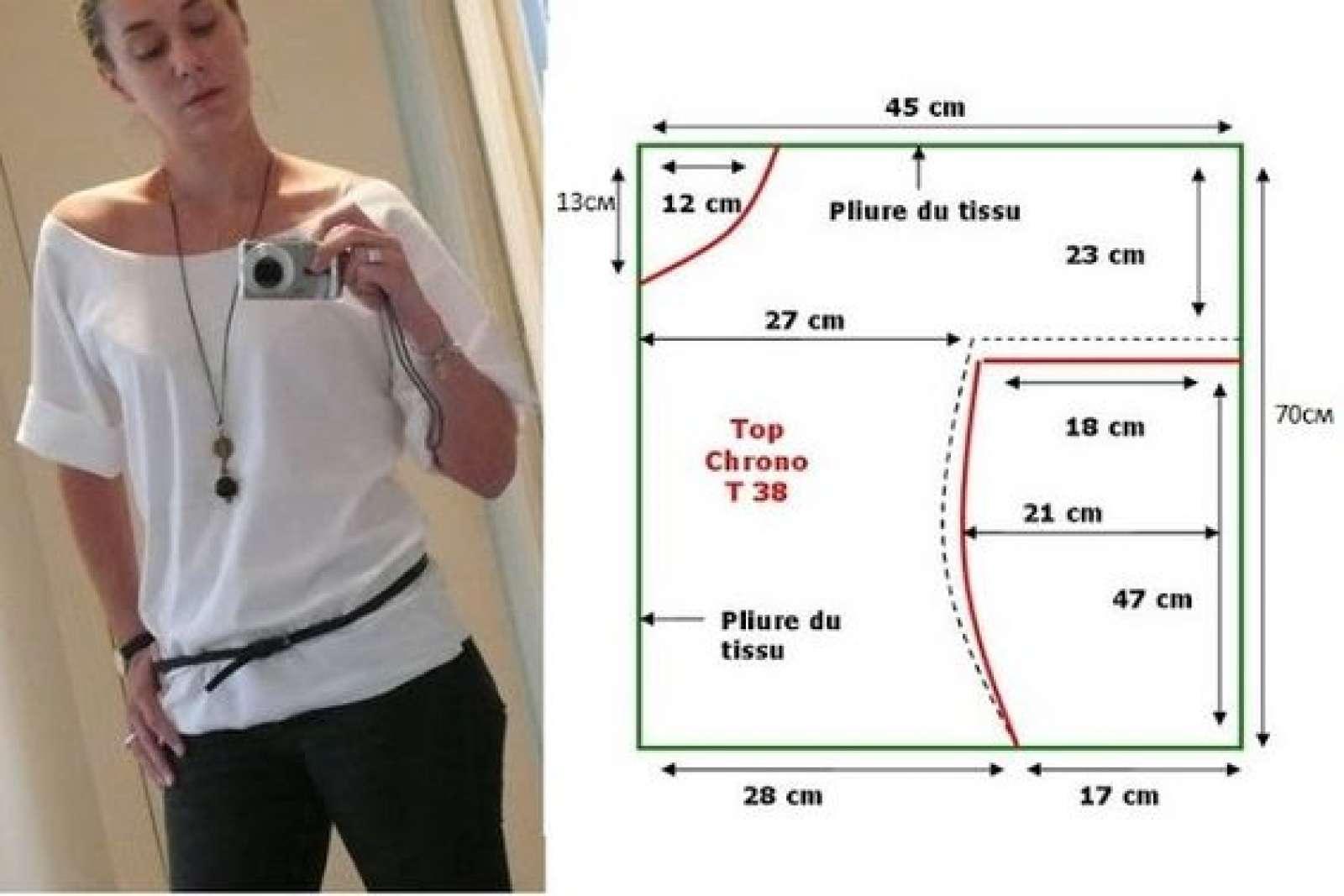 Создаем свой стиль: как сшить блузку своими руками без выкройки за один 66